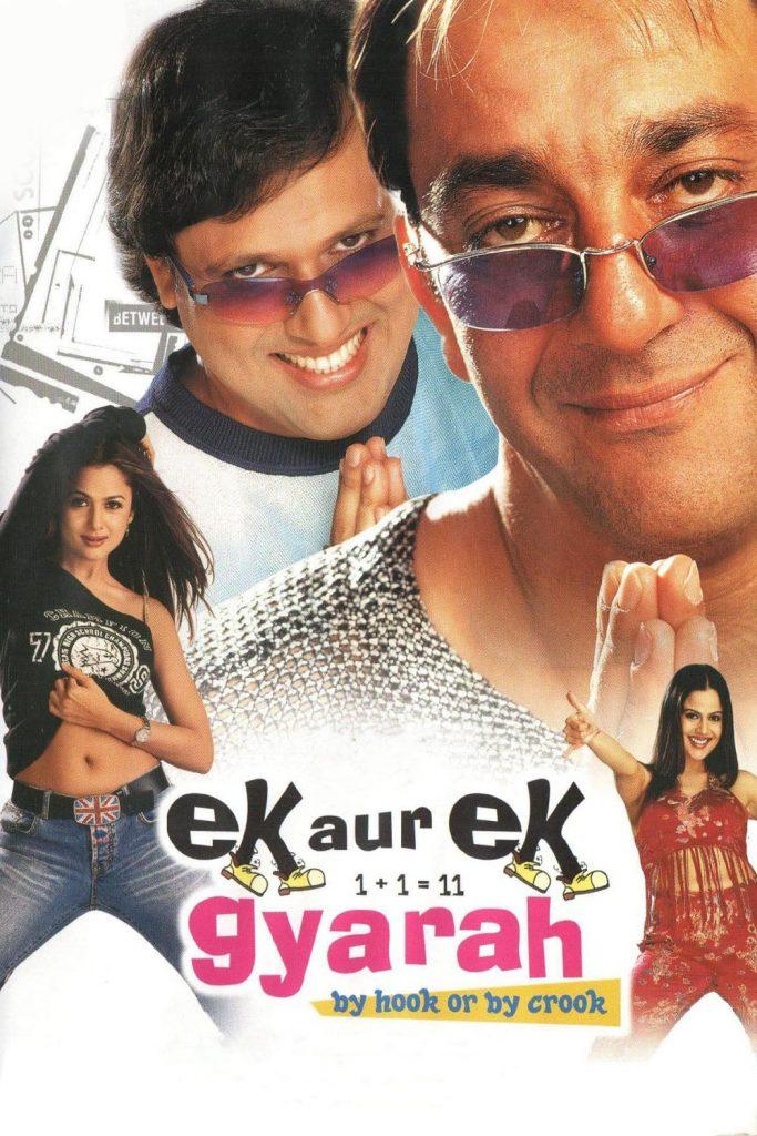 Ek Aur Ek Gyarah: By Hook or by Crook