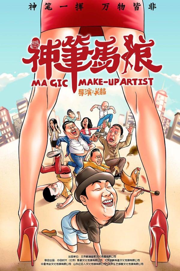 Magic Make-up Artist