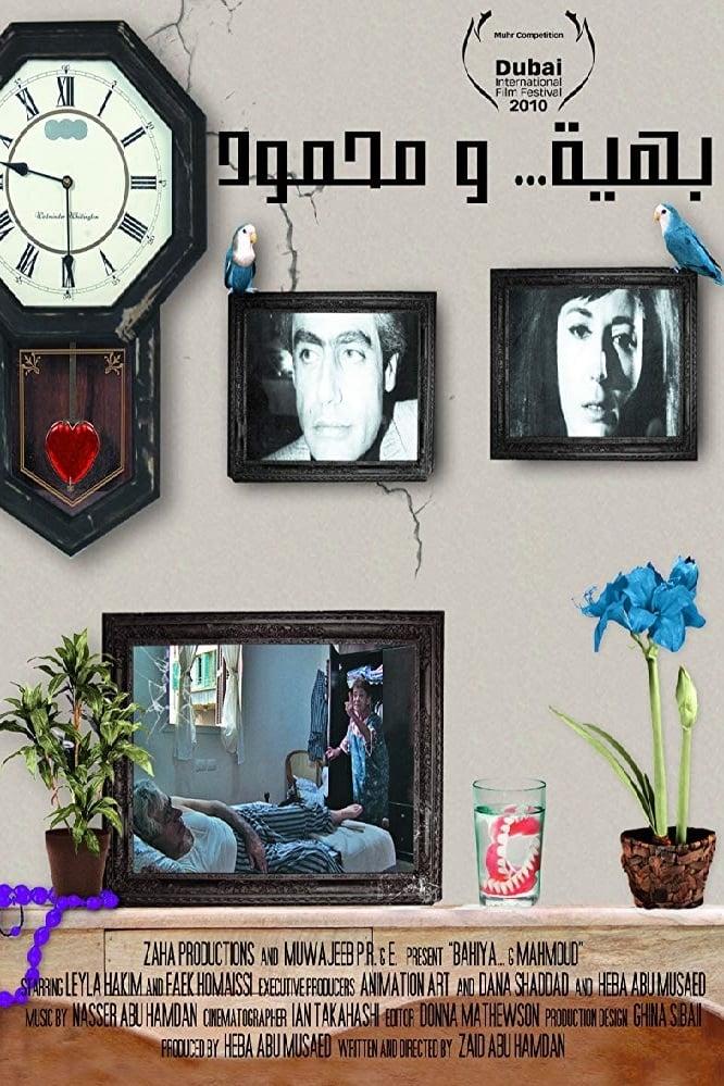 Bahiya & Mahmoud