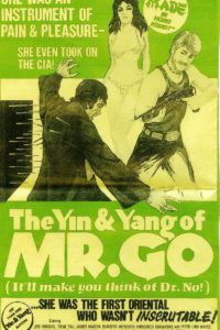 The Yin and the Yang of Mr. Go